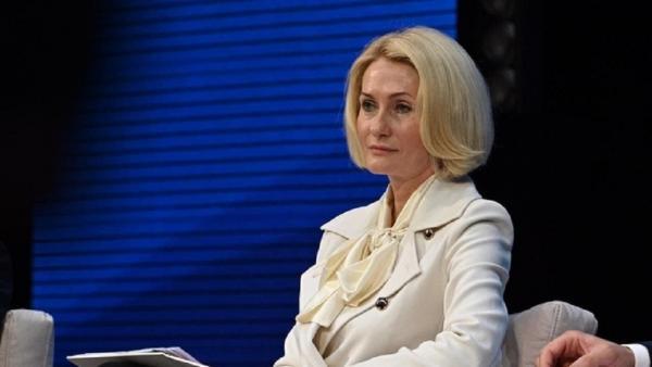 Правительство РФ разработало программу в области экологии и климата