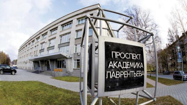 Сибирские ученые консолидируют исследования и разработки в сфере экологии