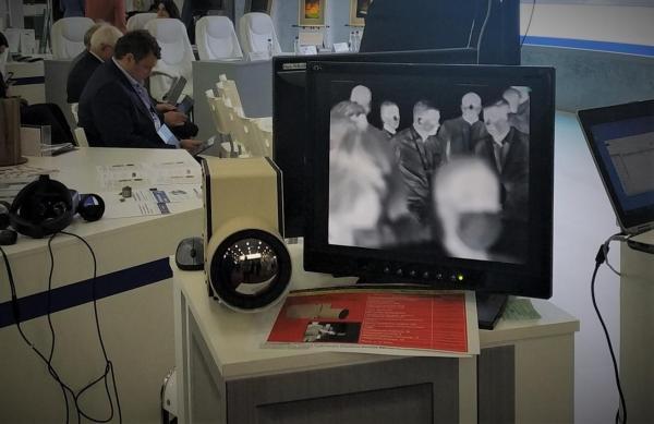 "На форуме ""Армия-2021"" ИФП СО РАН представил новую полноформатную тепловизионную камеру"