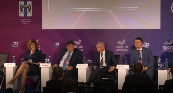 Эксперты оценили место России в глобальной климатической повестке