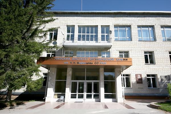 НИОХ СО РАН расширяет спектр направлений научной работы