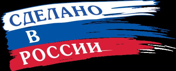 Области человеческой деятельности, в которых Россия входит в пятёрку лучших