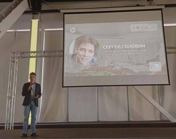 Новосибирские разработчики представили технологии для внедрения за Полярным кругом
