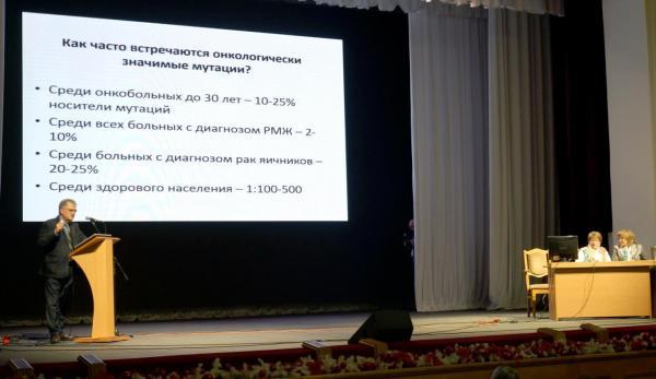 Способы ранней диагностики рака разрабатывают в Новосибирске