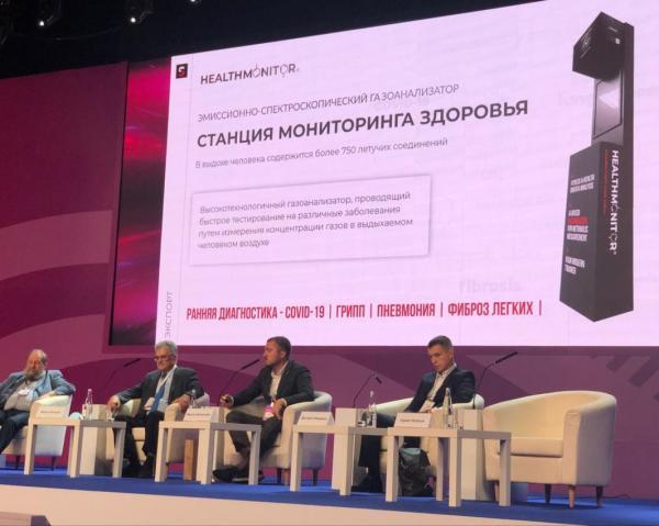 Новый газоанализатор был представлен на «Технопром 2021»