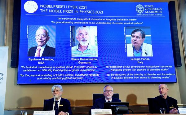 За что дали «Нобеля» по физике