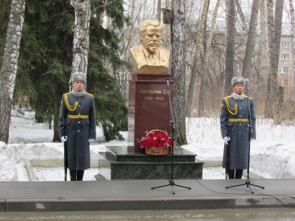 В СибНИА прошли торжества, посвящённые 150-летию С.А. Чаплыгина