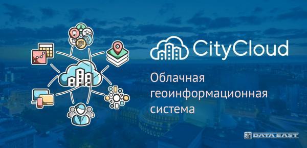 Как внедрить технологии Smart City даже в небольших российских городах