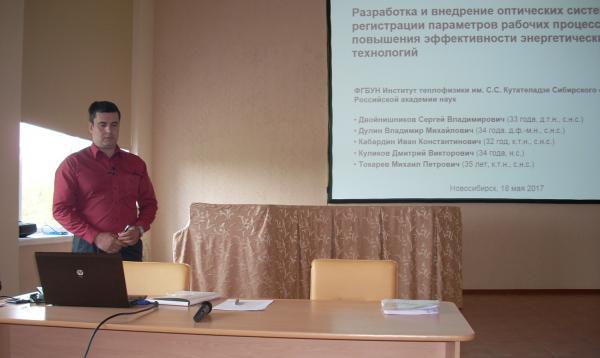 Молодые ученые Академгородка перенимают эстафету у старших коллег