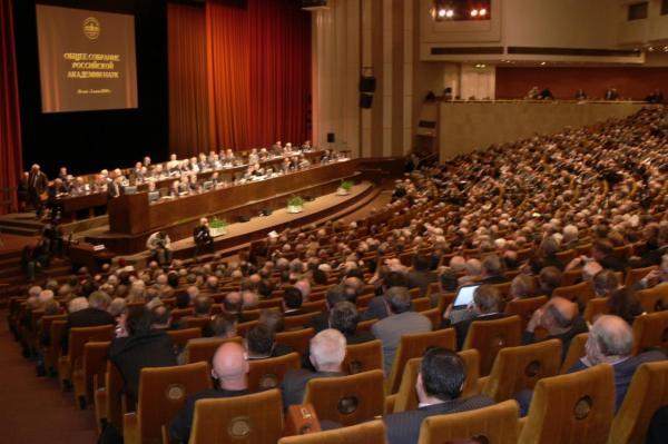 Какая же Академия нужна России в 2017 году