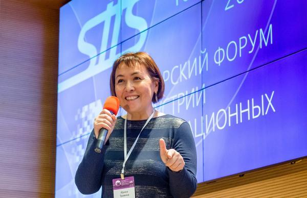 Интервью президента ИТ-ассоциации СибАкадемСофт Ирины Травиной о форуме СИИС-2019