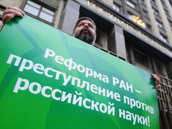 Реформа РАН началась с аргументов, основанных на ложной трактовке статистики