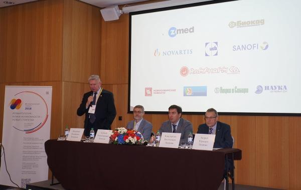 В Новосибирске открылся III Академический саммит по ревматологии