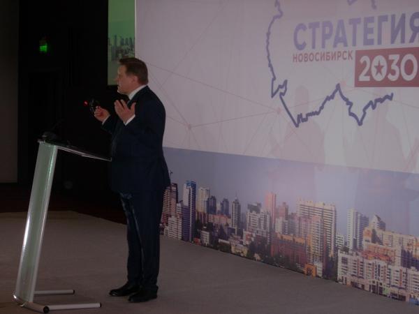 Новосибирску нужен особый статус, считают в руководстве города