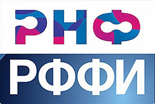 Президент РАН сообщил, что в академию обращаются с просьбой прокомментировать тревожную ситуацию с научными фондами