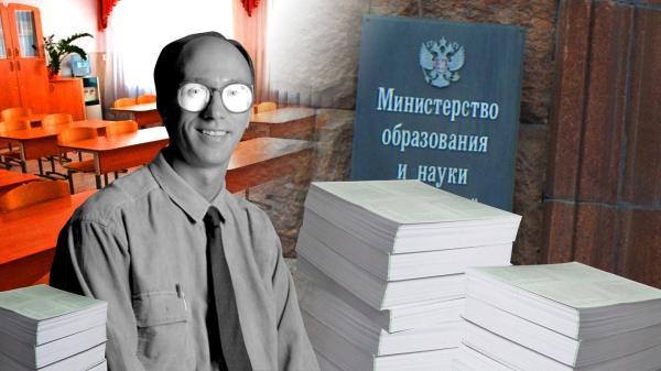 В Иркутске назвали две главных проблемы в научной работе