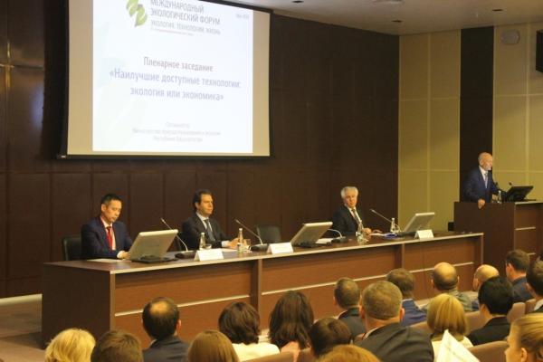 Российские ученые формируют новую повестку развития