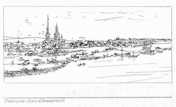 Алтайские историки воссоздают картину городского населения Сибири 120-летней давности