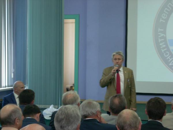 Институт теплофизики имени С. С. Кутателадзе СО РАН отметил свой 60-летний юбилей