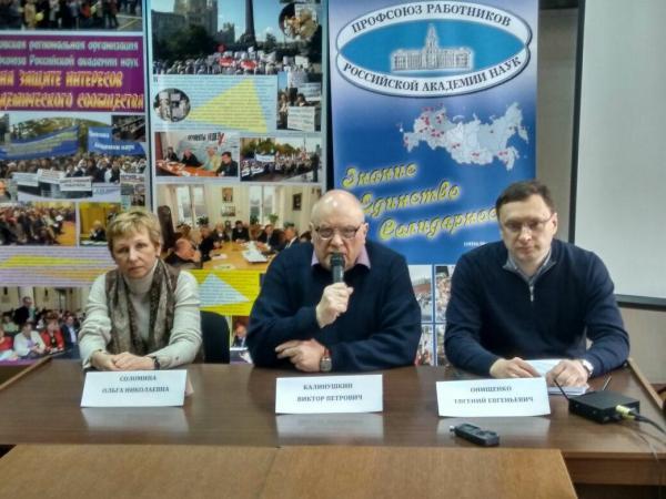 Профсоюз РАН сомневается в выполнимости майского указа по науке