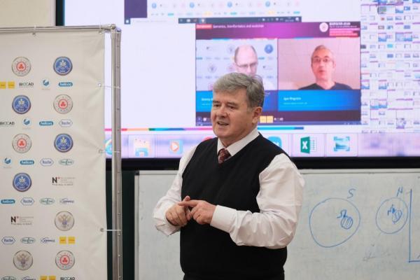 В Новосибирске прошла XII Международная мультиконференция BGRS/SB-2020