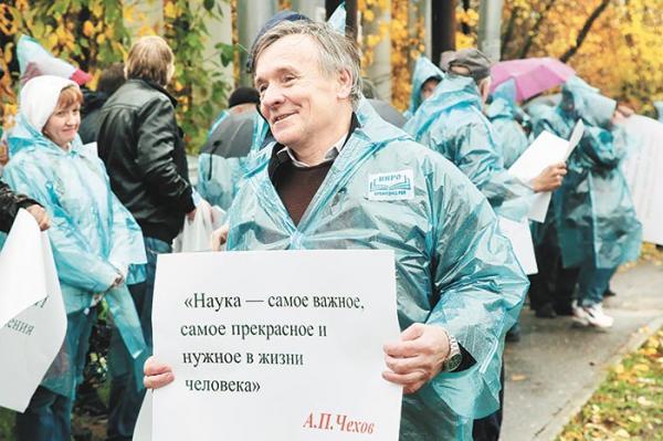 Активисты РАН впервыестали участниками Всемирного дня действий «За достойный труд!»