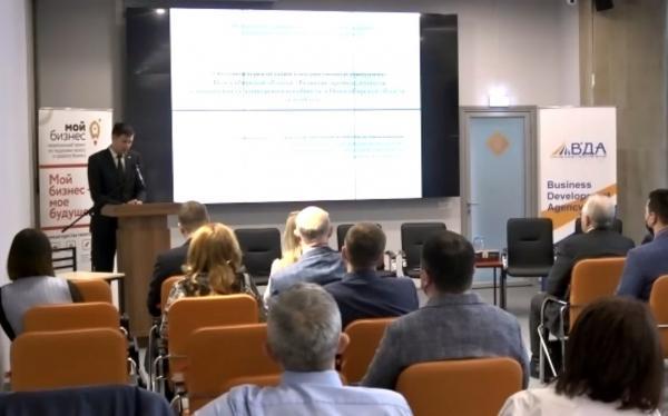 О взаимодействии науки и производства говорили на форуме в Новосибирске