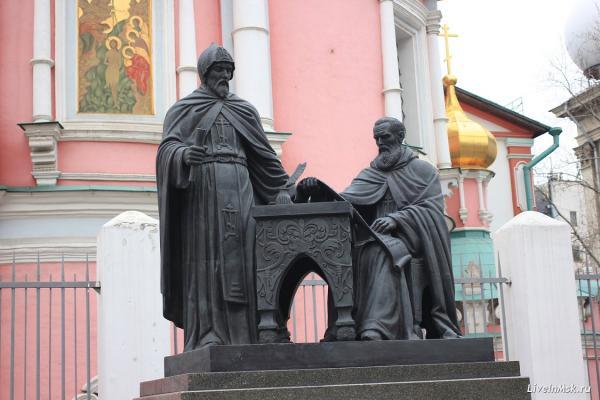 Как в России готовился переход от средневековой науки к науке Нового времени