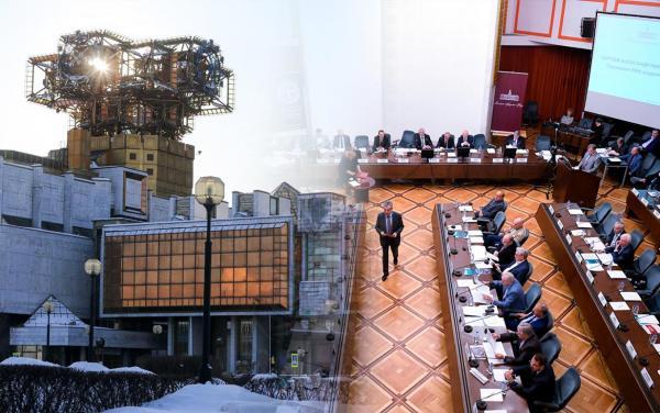 Письмо Отделения физических наук РАН А.М.Сергееву по поводу инициативы М.В.Ковальчука