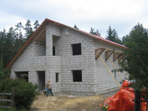 Из чего построить сверхэкономичный индивидуальный дом?