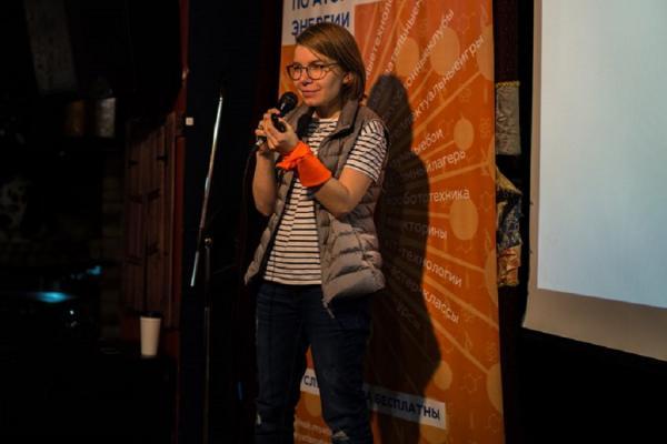 Популяризатор науки Ирина Якутенко выступила с циклом лекций в Новосибирске