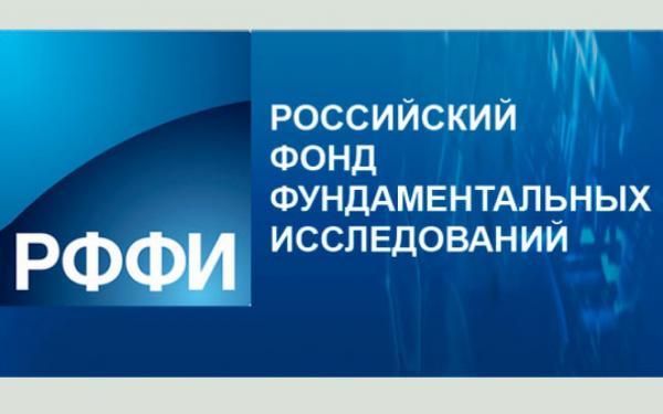 132 научных проекта из Новосибирской области утверждены к финансированию на 2019 год