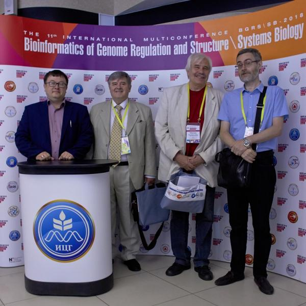 В Новосибирском Академгородке открылась 11-я Международная мультиконференция по биоинформатике и системной биологии