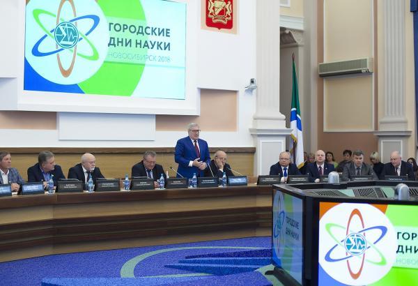 В городские Дни науки мэрия наградила молодых ученых Академгородка