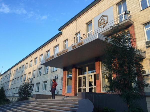 Минобрнауки РФ и руководство ИК СО РАН обсудили реализацию комплексных научно-технических проектов