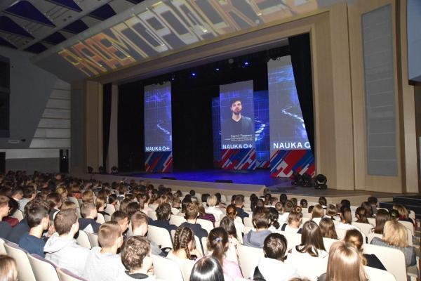 Мероприятия Всероссийского фестиваля науки, в шестой раз проходящего в регионе, в основном будут посвящены программе «Академгородок 2.0»
