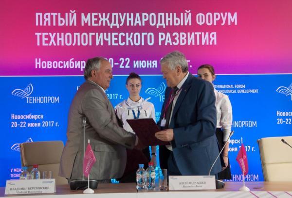 СО РАН и Омский НИИ приборостроения заключили соглашение о сотрудничестве