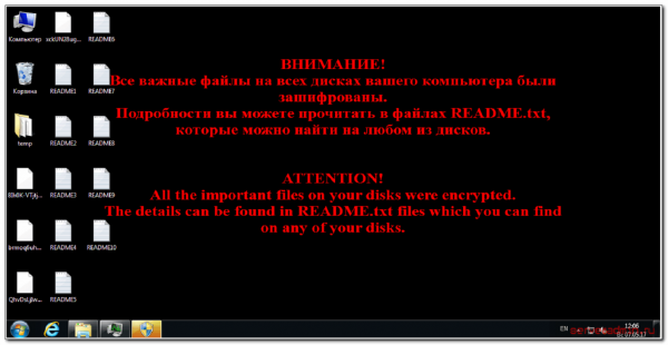 Уроки, полученные от  вирусов-шифровальщиков