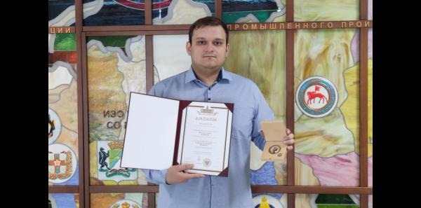 Новосибирским студентам вручили награды РАН