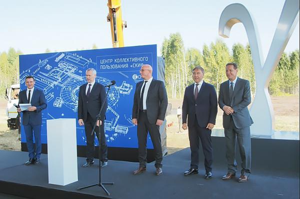 В рамках ТЕХНОПРОМА дали официальный старт началу строительства ЦКП СКИФ