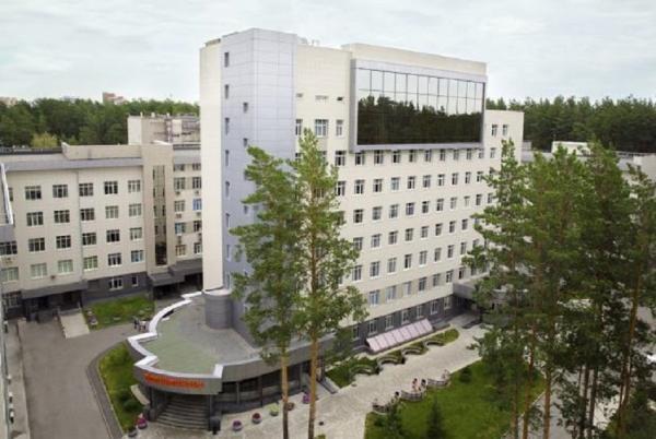 Клиника им. академика Е. Н. Мешалкина подвела итог шестидесятилетней работы