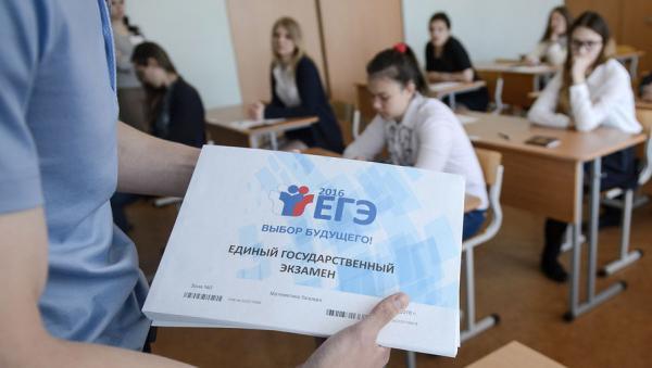 Президент РАН предложил ввести коррективы в процедуру ЕГЭ