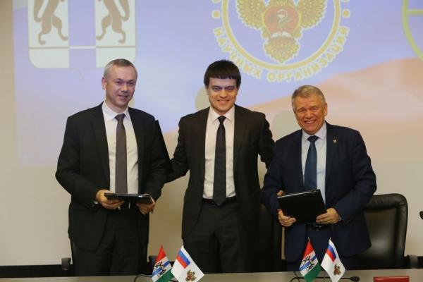 Михаил Котюков встретился с руководством сибирских научных организаций