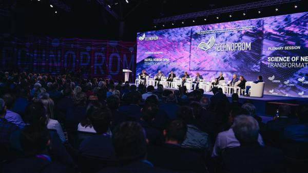 Борьба с углеродной эмиссией как вызов для российской науки