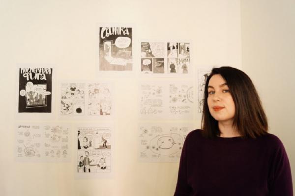 Биолог из Новосибирска написала книгу с комиксами о живучих тихоходках