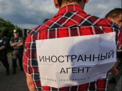 Доклад Российского института стратегических исследований