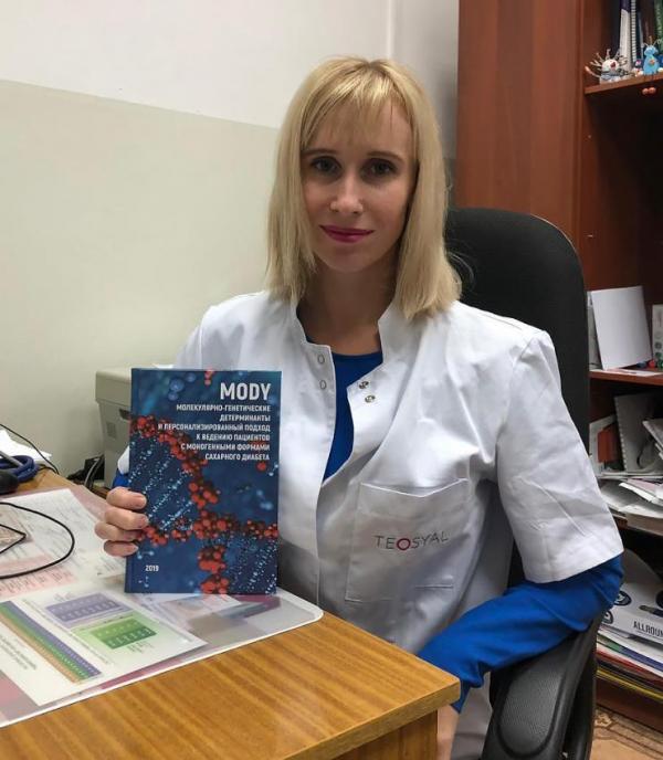 Ученые изучают особенности наследственного типа диабета у россиян