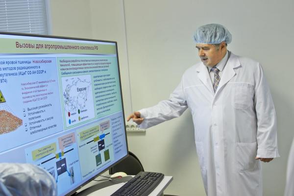 Полпред Президента России по СФО провел совещание в Институте цитологии и генетики