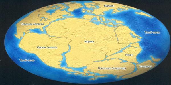 Об интересе к глобальным геологическим теориям