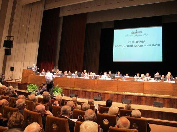 Как ученые откликнулись на юбилей реформы РАН